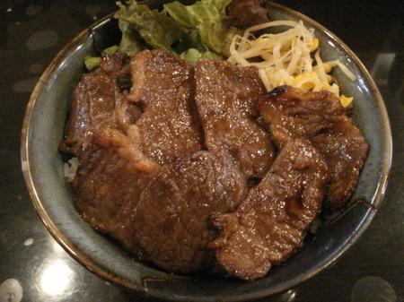 gyuya-sumibiyaki-gyukarubidon3.jpg