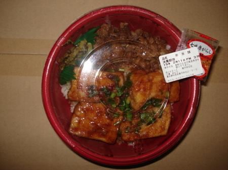 hottomotto-tofu-gyumeshi1.jpg