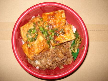 hottomotto-tofu-gyumeshi5.jpg