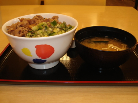 matsuya-premium-yamagata-dashi-gyumeshi3.jpg