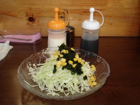 dontei-salad1.jpg