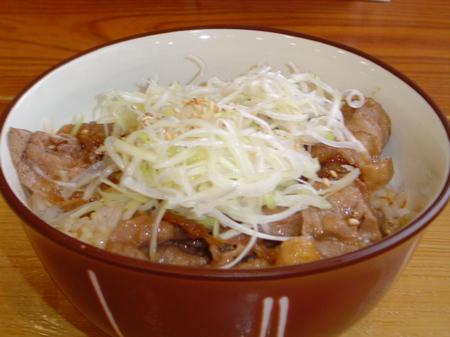 hinoya-negisio-gyukarubidon3.jpg