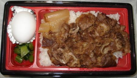 hottomotto-gyusukiyakiju2.jpg