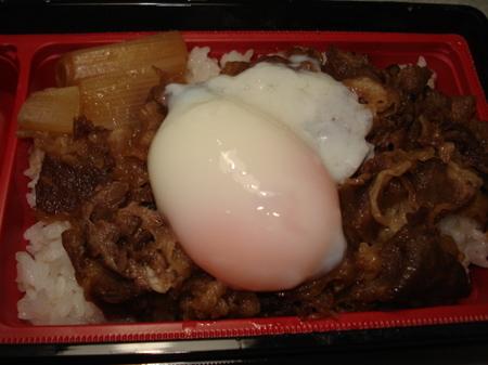 hottomotto-gyusukiyakiju5.jpg
