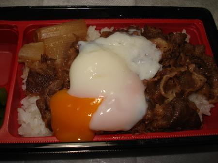 hottomotto-gyusukiyakiju6.jpg