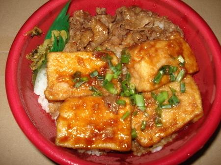 hottomotto-tofu-gyumeshi3.jpg
