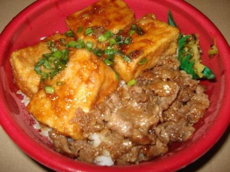 hottomotto-tofu-gyumeshi4.jpg