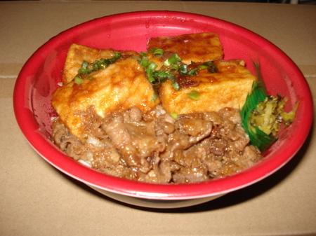 hottomotto-tofu-gyumeshi6.jpg