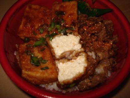 hottomotto-tofu-gyumeshi7.jpg