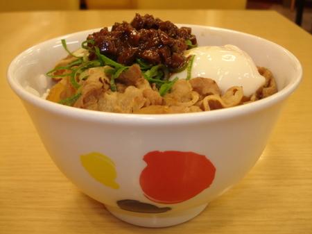 matsuya-gobomiso-gyudon.jpg