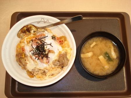 matsuya-kimuchi-gyutojidon02.jpg
