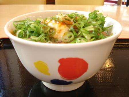 matsuya-negitama-premium-gyumeshi2.jpg