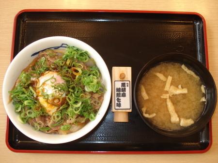 matsuya-negitama-premium-gyumeshi5.jpg