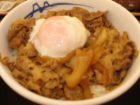 matsuya-ontama-premium-gyumeshi2.jpg