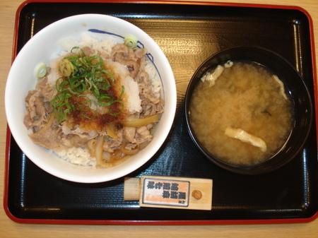 matsuya-oroshiponzu-premium-gyumeshi5.jpg