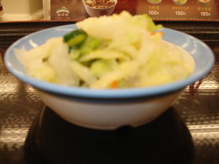 matsuya-oshinko2.jpg