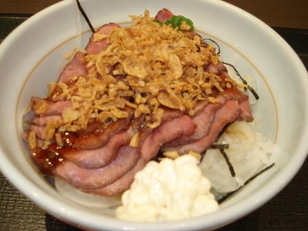 nakau-crispy-onion-roastbeefdon05.jpg