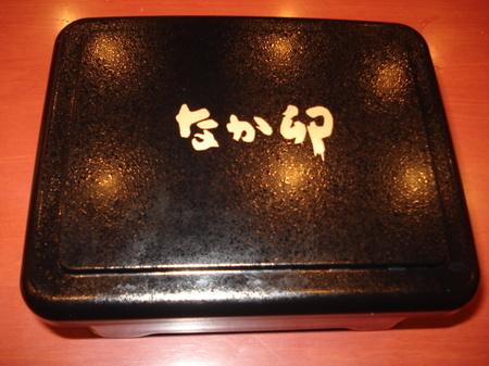nakau-gyu-shigureju2.jpg