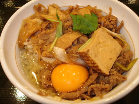 nakau-gyusukidon4.jpg