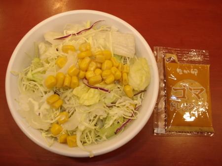 nakau-salad1.jpg