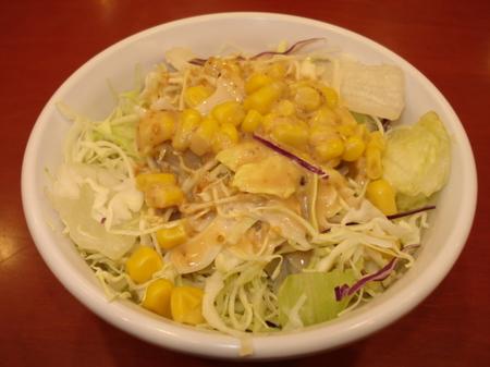 nakau-salad3.jpg