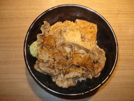 okamuraya-gyushabumeshi4.jpg
