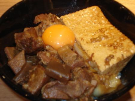 okamuraya-tamago-nikumeshi3.jpg