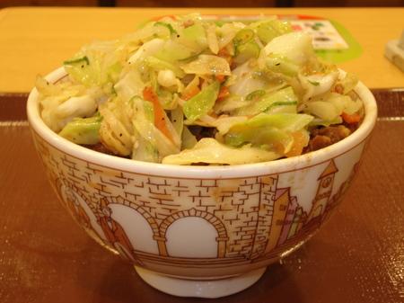 sukiya-shiodareyasai-gyudon2.jpg