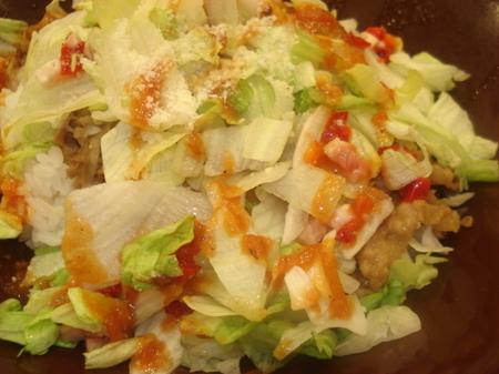 sukiya-spicy-tomato-lettuce-gyudon06.jpg