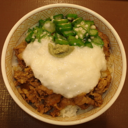sukiya-yamakake-okura-gyudon1.jpg