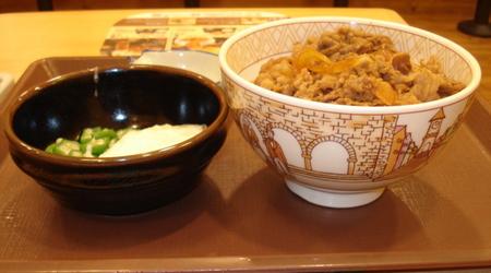 sukiya-yamakake-okura-gyudon5.jpg