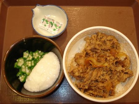 sukiya-yamakake-okura-gyudon6.jpg