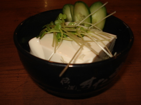 sutadonya-tofu-salad3.jpg