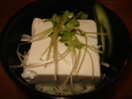 sutadonya-tofu-salad5.jpg
