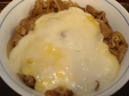 ushiwakamaru-cheese-fongyu01.jpg
