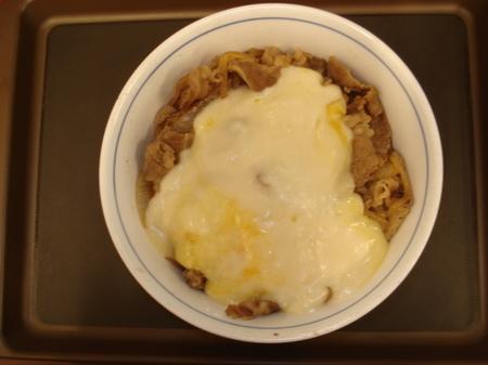 ushiwakamaru-cheese-fongyu02.jpg