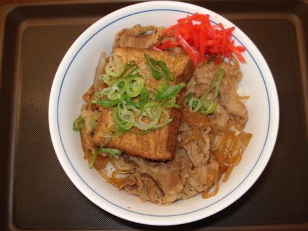 ushiwakamaru-kitsune-gyudon01.jpg