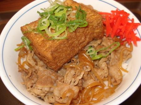 ushiwakamaru-kitsune-gyudon02.jpg