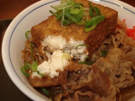 ushiwakamaru-kitsune-gyudon05.jpg
