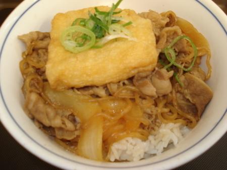 ushiwakamaru-kitsunu-gyudon03.jpg