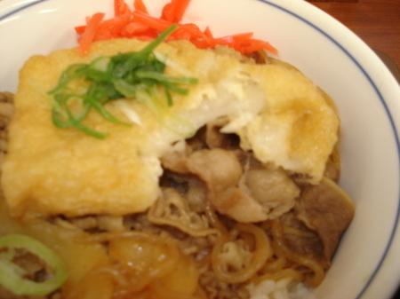 ushiwakamaru-kitsunu-gyudon07.jpg