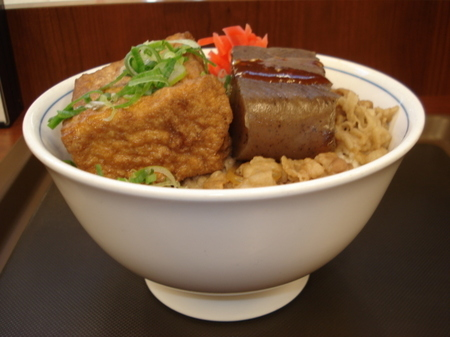 ushiwakamaru-meotokitsune01.jpg
