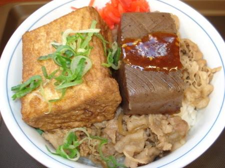 ushiwakamaru-meotokitsune02.jpg