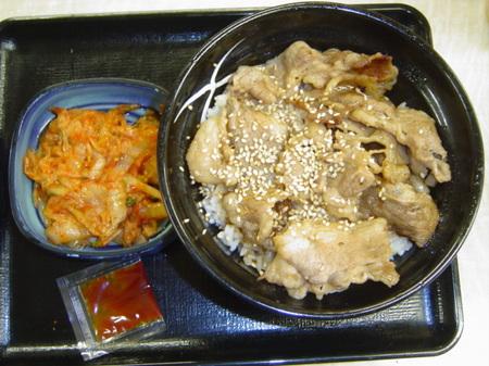 yoshinoya-gyukarubidon-kimuchi4.jpg