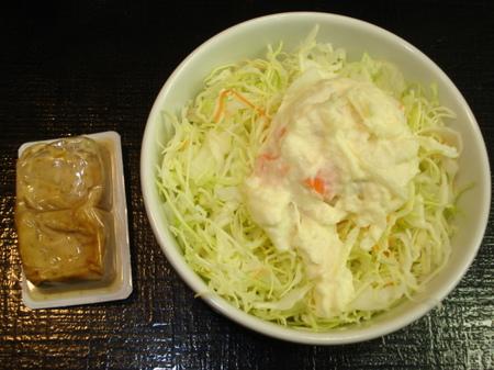 yoshinoya-potate-salad1.jpg