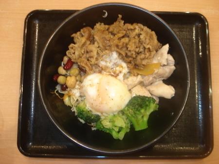 yoshinoya-rizap-salad05.jpg