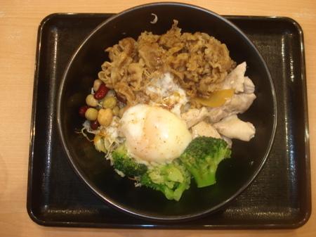 yoshinoya-rizap-salad06.jpg
